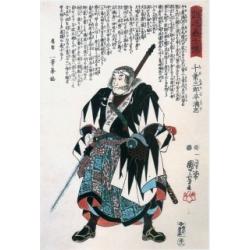 Chiba Sabröhei Mitsutada